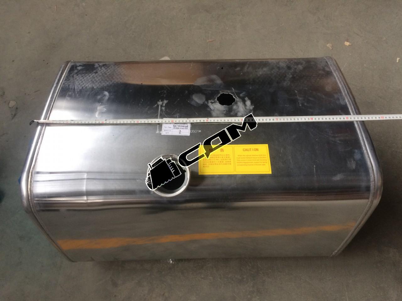 Бак топливный (300 литров) самосвал HOWO WG9725550006